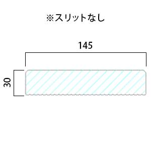 DM-1000N